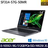 【Acer】Swift 3 SF314-57G-50MR 14吋i5-1035G1四核512G SSD效能MX250獨顯Win10輕薄筆電