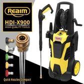 【萊姆高壓清洗機】REAIM萊姆高壓清洗機HDI-X900無刷馬達~長短槍~洗車機/沖洗機/感應式馬達[缺貨]