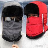 帽子男士冬季雷鋒帽女冬天青年東北戶外防風加厚保暖棉帽騎車滑雪   原本良品