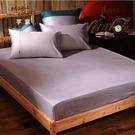 《60支紗》【雙人加大床包-共11色】Magic colors 100%精梳棉單品賣場-LITA麗塔寢飾-