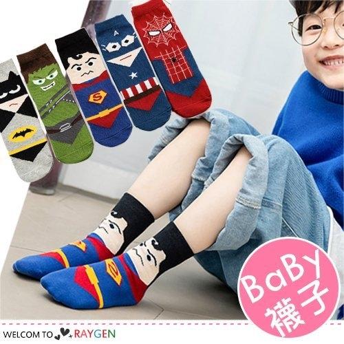 兒童英雄臉系列短襪 中筒襪 5雙/組