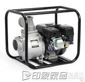 抽水機大流量四沖程水泵1寸2寸小型汽油機農用灌溉水泵高壓自吸泵QM 印象家品旗艦店