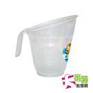 【台灣製】加賀洗米桶 洗米盆 洗米器 瀝水器 斜口杯