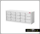 {{ 海中天休閒傢俱廣場 }}B-99 摩登時尚 樹德傢俱 MC手機櫃系列 MC-515 電子產品置物櫃 (15抽)