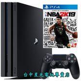 【PS4主機 NBA熱血同梱組 可刷卡】☆ PS4 7218B PRO +NBA 2K19 ☆【台中星光電玩】