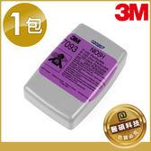3M-7093 P100等級 防塵濾罐 【醫碩科技 7093】(可測試氣密性) 適用6200/6800口罩 1包2入