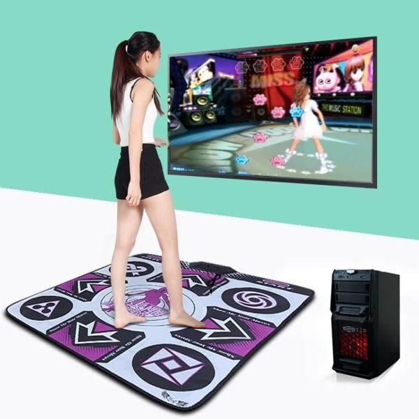 跳舞毯 康麗中文高清單人跳舞毯電腦加厚支持下載運動跳舞機家用