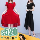 任選2件520連身裙洋氣顯瘦不規則下擺雪紡飄逸連身裙【08G-M1472】