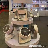 空氣循環扇出口日本渦輪對流電扇家用台式遙控節能靜音電風扇 igo檸檬衣捨