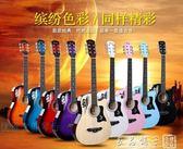 JIZHILIN38寸新手初學者民謠木吉他學生青少年入門樂器男女練習琴    良品鋪子