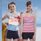 ☆小薇的店☆泳之美品牌【星星粉白條紋】時尚二件式泳裝特價890元 NO.2276(M-XL)