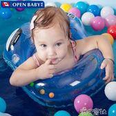 嬰兒充氣游泳圈小孩新生兒寶寶腋下圈兒童救生圈趴圈0-3-6歲 港仔會社