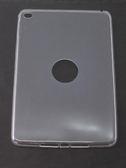 Apple ipad mini 4 極緻系列 平板殼