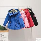 兒童沖鋒衣男童女童春秋戶外防風衣登山服中大童短外套夾克親子裝 歐韓時代
