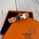 BRAND楓月 HERMES 愛馬仕 珊瑚橘X銀釦 CLIC H手環 窄版 尺寸PM