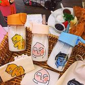 水杯  韓國透明創意小清新簡約可愛卡通情侶學生透明玻璃水杯便攜隨手杯