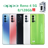 OPPO全新未拆Reno4 5G 8GB+128G CPH2091 5+4G雙卡 65W超級閃充 保固18個月