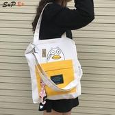斜挎帆布包女韓版百搭學生上課手提大容量側背日系小清新布袋
