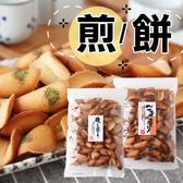 日本 池重食品 煎餅 145g 海苔煎餅 芝麻煎餅 一口煎餅 餅乾 零食 點心 下午茶