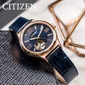 【人文行旅】CITIZEN 星辰   PC1003-15L 機械錶 34mm