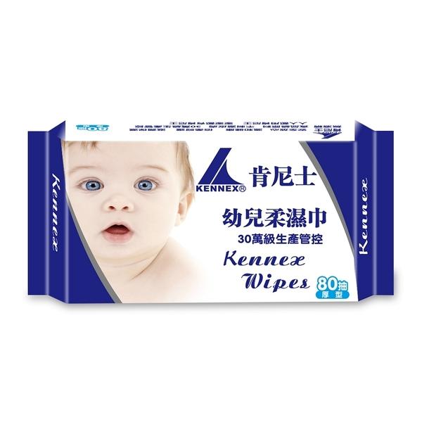 【Kennex肯尼士】加厚型純水濕巾80抽x36包