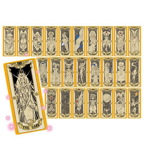 庫洛魔法使 封印卡片組 闇