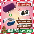 聖誕組合 薰衣草 眼罩 按摩  熱敷 頸...