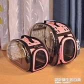 貓包貓咪外出便攜寵物包貓背包太空艙單肩透氣手提貓籠子便攜外出 設計師生活