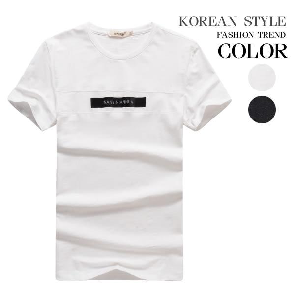 潮流膠印字母圓領短袖上衣(二色)【A31229】