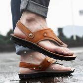 夏季新款男士拖鞋夏季潮流夾腳人字拖防滑沙灘鞋休閒縫線軟底涼鞋 全館免運