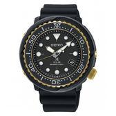 SEIKO 精工 Prospex 太陽能 防水 潛水錶 男錶 V157-0CX0X(SNE498P1)