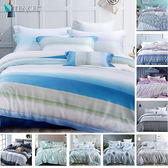 【Indian】新科技天絲吸濕排汗加大五件式床罩組(多款任選)_TRP多利寶