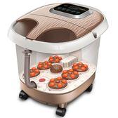 茗振足浴盆洗腳盆電動恒溫按摩器家用足療機全自動加熱深桶泡腳桶『新佰數位屋』