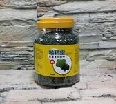 【西高地水族坊】KAREN 龜精靈 烏龜專用飼料 罐裝(1kg)