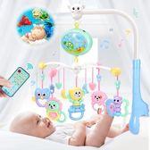 新生兒嬰兒床鈴 0-1歲玩具3-6-12個月音樂旋轉風鈴掛件搖鈴床頭鈴禮物