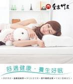 【皇家竹炭】竹炭單人記憶床墊 (3.5x6.2呎/高6cm)