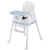 兒童餐椅寶寶餐椅餐桌嬰兒吃飯椅兒童餐椅便攜式可折疊多功能bb學坐椅YJT 『獨家』流行館