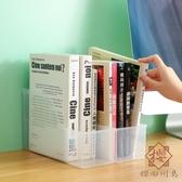 2個 桌面文件架資料架辦公整理塑料書立書架檔案文件收納盒【櫻田川島】