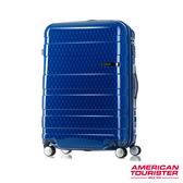 AT美國旅行者 25吋HS MV+ Deluxe時尚硬殼飛機輪可擴充TSA行李箱(幾何藍)