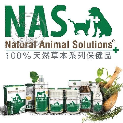 【培菓幸福寵物專營店】NAS《天然草本-Dermal Cream -情緒舒緩錠30碇》