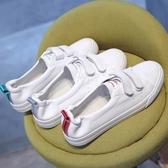 小白鞋女百搭透氣夏季韓版魔術貼淺口學生懶人鞋女白鞋子 奇思妙想屋