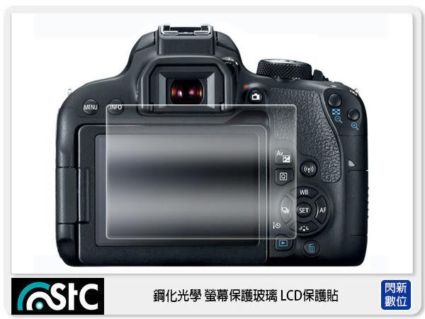 STC 鋼化光學 螢幕保護玻璃 保護貼 適Canon 800D