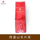 阿里山冬片茶 150g  峨眉茶行