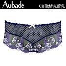 Aubade-激情克蕾兒S-M蕾絲平口褲...
