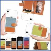 OPPO AX7 Pro R17 R15 Pro FindX A73S A75s AX5 R11s+ 牛仔拼接卡夾 透明軟殼 手機殼 插卡殼 空壓殼 訂製