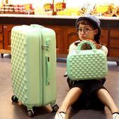 全館免運 20吋旅行箱包拉桿箱萬向輪行李箱硬箱女~99狂歡購 桃園百貨