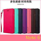 【萌萌噠】諾基亞 Nokia 6 (5.5吋)  韓曼 真皮側翻皮套 全包軟邊 矽膠軟殼 可插卡 掛繩 手機套 皮套