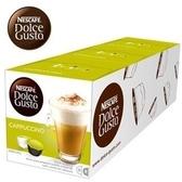 即期品★限期買4送1(共5盒) 雀巢 新型膠囊咖啡機專用 卡布奇諾咖啡膠囊 (一條三盒入) 料號 12352798