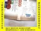 二手書博民逛書店日文書一本罕見02'Y198833