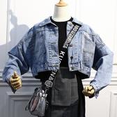秋裝小清新牛仔外套女寬鬆新款秋韓版百搭長袖短款上衣外套潮